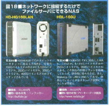 http://sonep.jp/pchelp/image/images/original/remote018.jpg