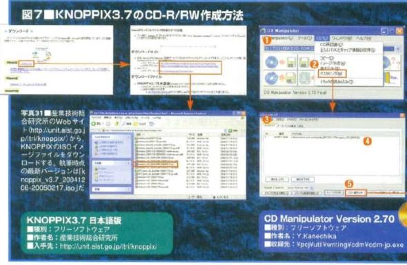 http://sonep.jp/pchelp/image/images/original/remote007.jpg