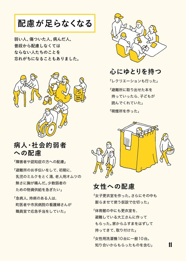 寄藤文平の画像 p1_34